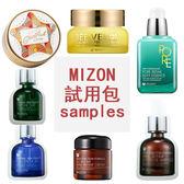 MIZON 海星霜/蝸牛全效舒活霜/胎盤素45原液安瓶 試用包《Belle倍莉小舖》