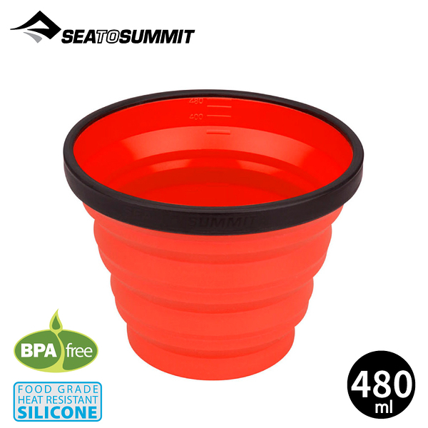 【Sea to Summit 澳洲 X-摺疊杯-大 480ml《紅》】STSAXMUG/X-MUG/水杯/環保杯/矽膠/露營