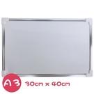 鋁框小白板 雙面磁性小白板 30cm x 40cm/一個入(促150)-萬