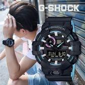 【人文行旅】G-SHOCK   GA-700PC-1ADR 強悍炫彩潮流男錶 53mm 防水 CASIO