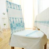 椅套 定制子非魚天然棉麻布藝餐桌椅套酒店飯店椅套餐廳凳子套定做椅子套【618好康又一發】