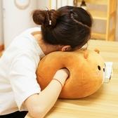 午睡枕 辦公室暖手抱枕插手捂毛絨手枕午睡小枕頭可愛睡覺靠枕女 鉅惠85折