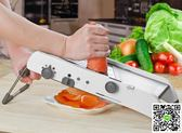 切菜機 家用多功能切菜器不銹鋼廚房馬鈴薯切絲切片器切菜機刨絲器擦菜神器  mks阿薩布魯