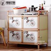 廚房碗櫃櫥櫃簡易鋁合金櫃子儲物櫃茶水櫃收納櫃【好康回饋◇85折】