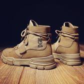 馬丁靴男靴子高幫雪地男鞋冬季中幫短靴潮工裝英倫風加絨保暖百搭 童趣屋