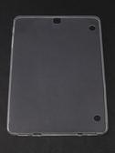 Samsung Galaxy Tab S2 9.7 4G LTE(SM-T815C)/Galaxy Tab S2 9.7 Wi-Fi(SM-T810) 極緻系列 平板殼