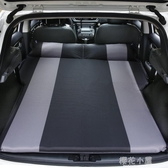 成人車震床自動充氣床墊車載後備箱充氣床越野車SUV車用旅行睡墊QM『櫻花小屋』