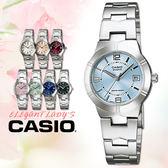 CASIO 手錶專賣店 卡西歐  LTP-1241D-2A 女錶 水藍 不繡鋼錶帶 強力防刮礦物玻璃  一次觸碰式三折式