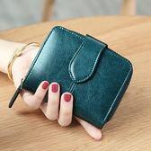 女士錢包女短款真皮錢夾新款韓版多功能折疊皮夾拉鍊小錢包     韓小姐