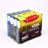 歌林 碳鋅4號綠能電池(20入)【愛買】