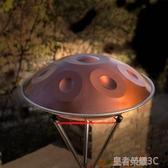 空靈鼓 手碟handpan 手碟鼓專業級 URSA MINOR樂器空靈鼓 皇者榮耀3C