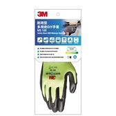3M 耐用型 多用途DIY手套-XL-黃-MS-100XL-Y