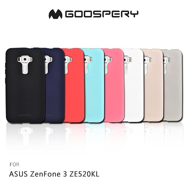 【愛瘋潮】 GOOSPERY ASUS ZenFone 3 ZE520KL SOFT FEELING 液態矽膠殼 保護殼  保護套 軟殼