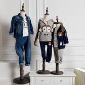 兒童模特道具半身小孩2童裝模特小童服裝模特展示架4童裝店模特架zg【好康618】
