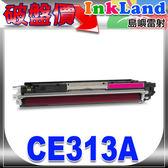 HP CE313A / No.126A相容碳粉匣(紅色)【適用】CP1025NW/M175a/M175nw/M275a【另有CE310A/CE311ACE312A