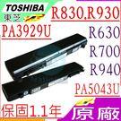 TOSHIBA PA3929U 電池(原...