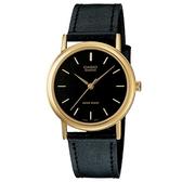 【CASIO】時尚簡約皮質指針錶-金字黑面(MTP-1095Q-1A)
