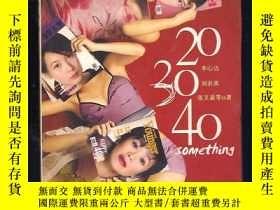 二手書博民逛書店20罕見30 40 李心潔、劉若英、張艾嘉 一版一印 18060