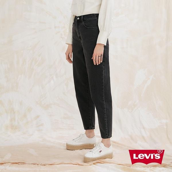 Levis 女款 上寬下窄 High Loose 復古超高腰牛仔寬褲 / 黑色基本款 / 天絲棉 / 形象款
