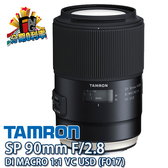【24期0利率】TAMRON SP 90mm F2.8 G2 Di Macro VC USD F017 俊毅公司貨 騰龍 Canon/Nikon