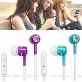 【HA310】智慧型手機耳麥IPEM622 耳塞式耳機 麥克風 內耳耳機 高音質線控耳機 可調音量 EZGO商城