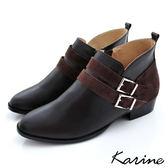 全真皮拼接雙帶飾釦短靴-深咖啡色‧MIT台灣製‧karine