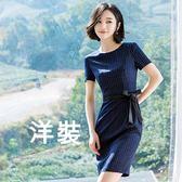 美之札[8X058-PF]圓領條紋淑女綁帶粉領短袖洋裝 (附綁帶)~