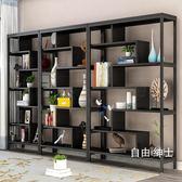 書櫃書架創意鋼木書架貨架博物架現代花架隔斷置物架儲物架茶葉展示架落地WY 交換禮物