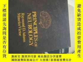 二手書博民逛書店PRINCIPLES罕見OF NEUROLOGYY241950
