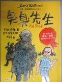 【書寶二手書T1/兒童文學_KMC】臭臭先生:大衛‧威廉幽默成長小說2_大衛‧威廉