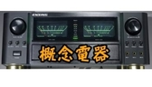燕聲 ENSING ESY-K366R 全新數位迴音REVERB 高解析音質.旗艦伴唱卡啦OK擴大機