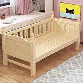 實木兒童床兒童床拼接大床帶男孩單人床女孩公主床寶寶加寬小床【快速出貨】
