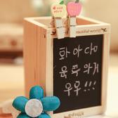 【00450】 韓國風可愛實木筆筒 磁性留言板 附黑板 板擦 粉筆