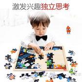 TOI 拼圖兒童木質玩具寶寶益智早教地圖3-4-5-6周歲男孩女孩禮物