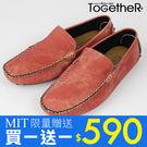 ToGetheR+【GP16】MIT台灣製造,手縫豆豆休閒鞋(二色)