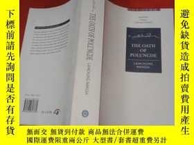 二手書博民逛書店THE罕見OATH OF POLUNGDEY15089