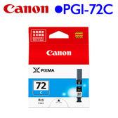 Canon PGI-72C 原廠墨水匣 (藍)