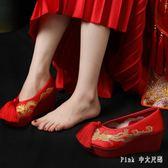 新娘流蘇婚鞋女布鞋民族風繡花鞋高跟松糕底上轎鞋 JY8919【pink中大尺碼】