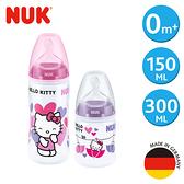 【超值1大1小】德國NUK-HELLO KITTY寬口PP奶瓶300mL+150mL 附1號中圓洞矽膠奶嘴0m+(顏色隨機出貨)