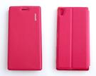 gamax Sony Xperia Z5...