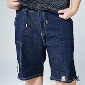 【男人幫大尺碼】K0587*大尺碼彈力綁帶側邊多口袋丹寧短褲