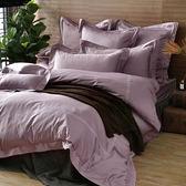 義大利La Belle《典雅風範》特大長絨細棉刺繡被套床包組-甜藕粉