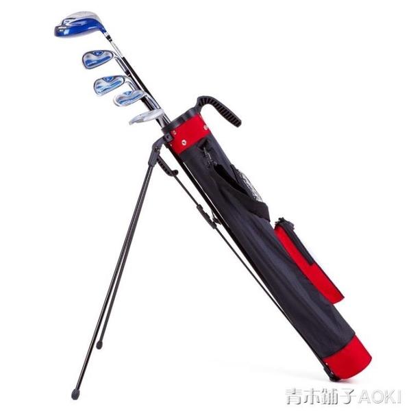 高爾夫槍包 迷你支架包 練習袋親子包小球包袋 高爾夫球包可裝9桿 ATF青木鋪子