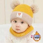 兒童帽子 帽子毛線秋冬季新生寶寶0-24個月護耳嬰男女兒童帽0--2歲【快速出貨】
