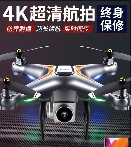 空拍機 無人機高清專業4K航拍四軸飛行器小型遙控飛機航模小學生兒童玩具 叮噹百貨