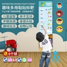 兒童摸高尺毯助長增高彈跳鍛煉器材神器感統訓練家用體能運動玩具【快速出貨】