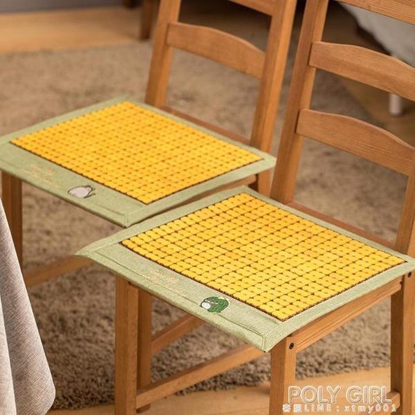 夏季麻將竹涼席涼墊坐墊透氣家用餐椅墊夏天椅子墊臥室座墊辦公室 ATF 夏季新品