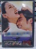 影音專賣店-M03-049-正版VCD*韓片【初吻/First Kiss】-安在旭*崔智友*李璟榮*李英愛