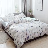 Artis - 100%純棉-清新E系列-【海底漫遊】加大床包/被套四件組