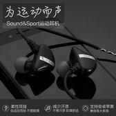 捷升 X6B手機運動有線耳機入耳式音樂耳塞式掛耳式唱歌全民k歌重低音跑步通用女生可愛  電購3C